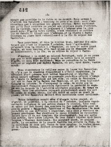 Juillet 1917 - page 2