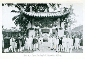 L'entrée du Foyer des étudiants annamites, Hanoï