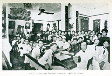 Salle de réunion du Foyer des étudiants annamites - Hanoï