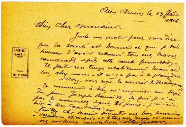Guy Parson à Jean Bianquis - carte postale, 14 août 1916 Annonce de la mort de Joseph Ranaivo