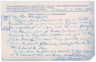 Guy Parson à Jean Bianquis - carte postale, mai 1916